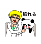 ナンシーとパンダ 2(日本語版)(個別スタンプ:20)