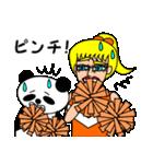 ナンシーとパンダ 2(日本語版)(個別スタンプ:21)