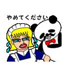 ナンシーとパンダ 2(日本語版)(個別スタンプ:22)