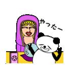 ナンシーとパンダ 2(日本語版)(個別スタンプ:23)
