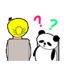 ナンシーとパンダ 2(日本語版)(個別スタンプ:24)