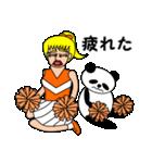 ナンシーとパンダ 2(日本語版)(個別スタンプ:25)