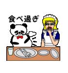 ナンシーとパンダ 2(日本語版)(個別スタンプ:26)