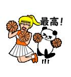 ナンシーとパンダ 2(日本語版)(個別スタンプ:29)