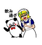 ナンシーとパンダ 2(日本語版)(個別スタンプ:30)