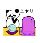 ナンシーとパンダ 2(日本語版)(個別スタンプ:31)
