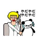 ナンシーとパンダ 2(日本語版)(個別スタンプ:32)