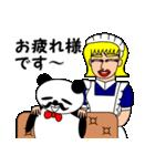 ナンシーとパンダ 2(日本語版)(個別スタンプ:34)