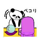 ナンシーとパンダ 2(日本語版)(個別スタンプ:35)