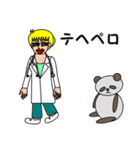 ナンシーとパンダ 2(日本語版)(個別スタンプ:36)