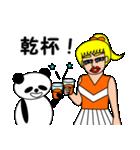 ナンシーとパンダ 2(日本語版)(個別スタンプ:37)