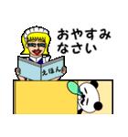 ナンシーとパンダ 2(日本語版)(個別スタンプ:38)