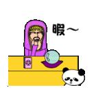 ナンシーとパンダ 2(日本語版)(個別スタンプ:39)
