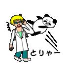 ナンシーとパンダ 2(日本語版)(個別スタンプ:40)