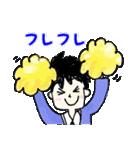メンズ応援スタンプ♪【パパ 彼氏 家族】(個別スタンプ:02)