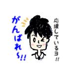 メンズ応援スタンプ♪【パパ 彼氏 家族】(個別スタンプ:03)