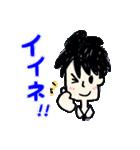 メンズ応援スタンプ♪【パパ 彼氏 家族】(個別スタンプ:04)