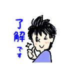 メンズ応援スタンプ♪【パパ 彼氏 家族】(個別スタンプ:06)
