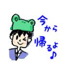メンズ応援スタンプ♪【パパ 彼氏 家族】(個別スタンプ:07)
