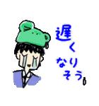 メンズ応援スタンプ♪【パパ 彼氏 家族】(個別スタンプ:08)
