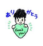 メンズ応援スタンプ♪【パパ 彼氏 家族】(個別スタンプ:09)