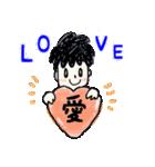 メンズ応援スタンプ♪【パパ 彼氏 家族】(個別スタンプ:10)