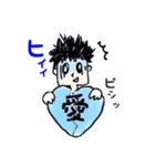 メンズ応援スタンプ♪【パパ 彼氏 家族】(個別スタンプ:12)