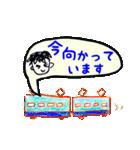 メンズ応援スタンプ♪【パパ 彼氏 家族】(個別スタンプ:13)