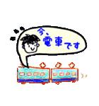 メンズ応援スタンプ♪【パパ 彼氏 家族】(個別スタンプ:14)