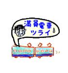 メンズ応援スタンプ♪【パパ 彼氏 家族】(個別スタンプ:15)