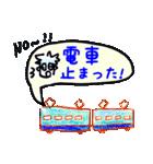 メンズ応援スタンプ♪【パパ 彼氏 家族】(個別スタンプ:16)