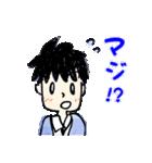 メンズ応援スタンプ♪【パパ 彼氏 家族】(個別スタンプ:17)