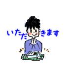 メンズ応援スタンプ♪【パパ 彼氏 家族】(個別スタンプ:18)