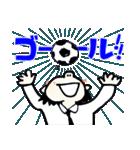 メンズ応援スタンプ♪【パパ 彼氏 家族】(個別スタンプ:23)