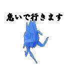 足のある折鶴(個別スタンプ:6)