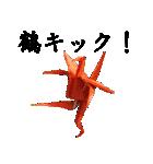 足のある折鶴(個別スタンプ:13)