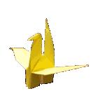 足のある折鶴(個別スタンプ:18)