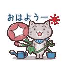 唐草兄弟の夏(個別スタンプ:01)