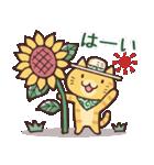 唐草兄弟の夏(個別スタンプ:02)