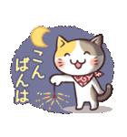 唐草兄弟の夏(個別スタンプ:03)