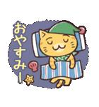 唐草兄弟の夏(個別スタンプ:04)