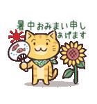 唐草兄弟の夏(個別スタンプ:07)