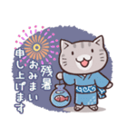 唐草兄弟の夏(個別スタンプ:08)