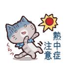 唐草兄弟の夏(個別スタンプ:10)