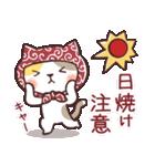唐草兄弟の夏(個別スタンプ:11)