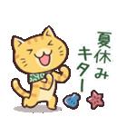 唐草兄弟の夏(個別スタンプ:14)