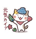 唐草兄弟の夏(個別スタンプ:19)