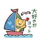 唐草兄弟の夏(個別スタンプ:23)