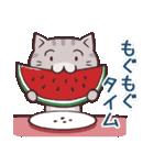唐草兄弟の夏(個別スタンプ:30)
