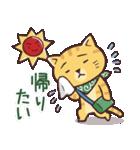唐草兄弟の夏(個別スタンプ:36)